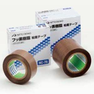 日東電工 ヒートシール用 フッ素樹脂粘着テープ(NC-76) 0.13mm厚×25mm幅×10m巻 1巻|shizaiyasan