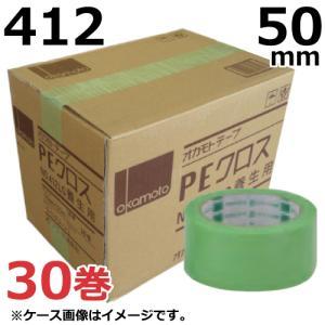 養生テープ オカモト PEクロス No.412 50mm×25m 1ケース(30巻) ライトグリーン/ライトブルー/透明|shizaiyasan