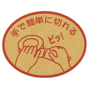 養生テープ 寺岡製作所 P-カットテープ No.4140(若葉) 50mm幅×25m巻 1ケース(30巻入)〔1〜2ケースの場合〕(HK)|shizaiyasan|02