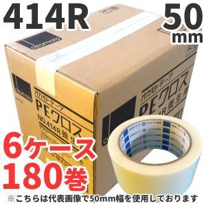 養生テープ オカモト PEクロス No.414R(白) 50mm×25m 6ケースセット(計180巻)|shizaiyasan