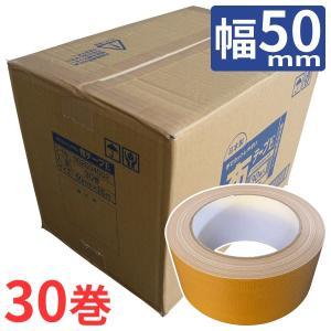 布テープE 手でカットしやすい 50mm幅×25m巻 1ケース(30巻入)|shizaiyasan