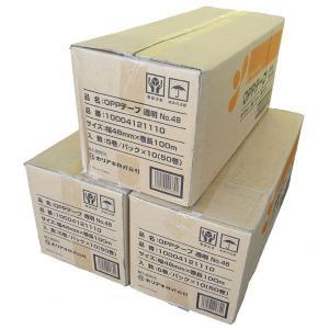 OPPテープ No.48 48mm×100m巻き (透明) 3ケース(計150巻)|shizaiyasan