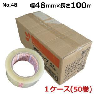 OPPテープ No.48 48mm×100m巻き (透明) 1ケース(50巻入り) 〔1〜2ケースの場合〕|shizaiyasan