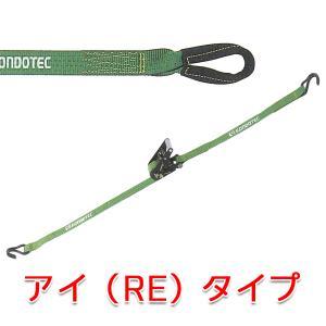 パワーラッシング 38mm幅 固定側0.5m長 調節側4.5m長 (RE-38 アイタイプ) 使用荷重4.9kN(500kgf)|shizaiyasan
