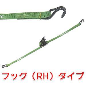 パワーラッシング 38mm幅 固定側1.0m長 調節側6.0m長 (RH-38L フックタイプ) 使用荷重4.9kN(500kgf)|shizaiyasan