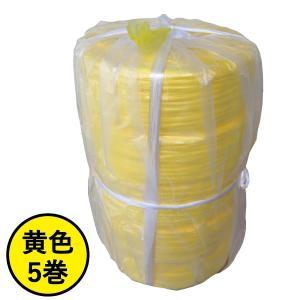 荷造り/紐/ひも/引越し/古新聞/本/雑誌/荷造り紐/梱包/黄色