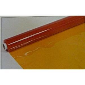 スワロンハイパーカーテン 透明オレンジ 0.3mm×137cm×30m巻|shizaiyasan