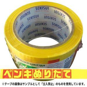 セキスイ 標識テープ(ぺンキぬりたて) 非粘着 70mm幅×50m巻 1ケース(30巻入)|shizaiyasan