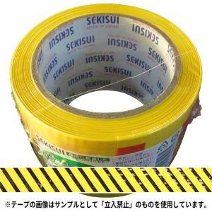 セキスイ 標識テープ(ストライプ) 非粘着 80mm幅×50m巻 1ケース(30巻入)|shizaiyasan