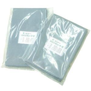 スパッタシート エコノミー 2号 800mm×1900mm 1枚 shizaiyasan