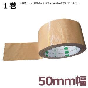 布テープ オカモト ハンディクロス No.451 50mm幅×25m巻 1巻|shizaiyasan