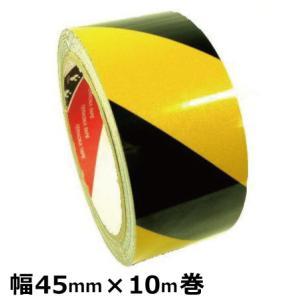 寺岡 反射トラテープ 621T 45mm×10m巻  1巻 (安全標示反射テープ)|shizaiyasan