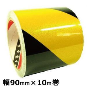 寺岡 反射トラテープ 621T 90mm×10m巻  1巻 (安全標示反射テープ)|shizaiyasan