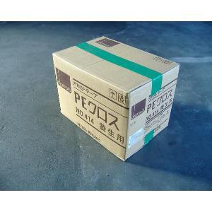 養生テープ オカモト PEクロス #414 75mm×25M 18巻入/箱 【ケース販売/在庫限り】|shizaiyasan