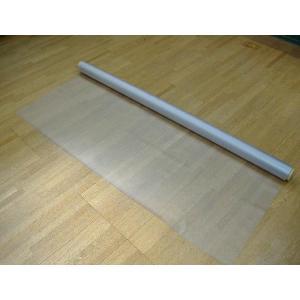 ビニールシート 梨地クリア 0.08mm厚×91.5cm幅×100m巻|shizaiyasan