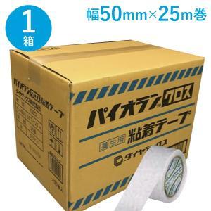 ダイヤテックス パイオランテープ Y-09-CL(クリアー) 50mm×25m 1ケース(30巻) Y09CL (SJ)|shizaiyasan