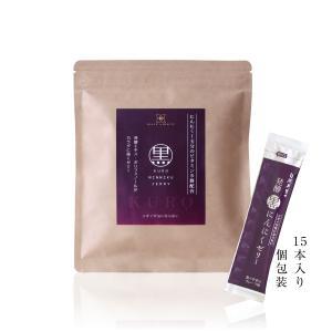 「発酵黒にんにくゼリー」 自然共生|shizen-kyosei