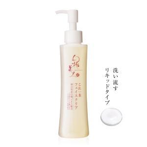 「これ一本フェイスクリア」 自然共生 ダブル洗顔のいらないクレンジング!朝の洗顔にも使える! shizen-kyosei