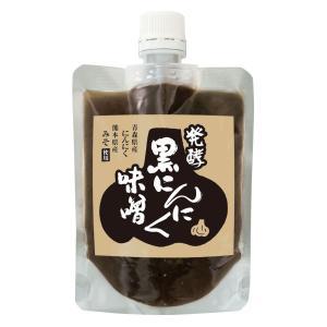「発酵黒にんにく味噌」 自然共生|shizen-kyosei