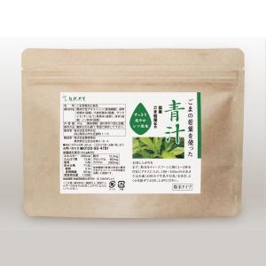 「ごまの若葉を使った青汁」 自然共生 ポリフェノールが大麦若葉の2倍以上!|shizen-kyosei
