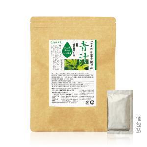 ごまの若葉を使った青汁 自然共生 ポリフェノールが大麦若葉の2倍以上! ポイント消化|shizen-kyosei