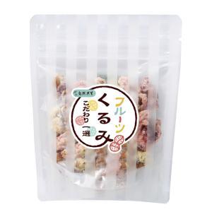 「フルーツくるみ」自然共生 食品 フルーツ ドライフルーツ ポイント消化|shizen-kyosei