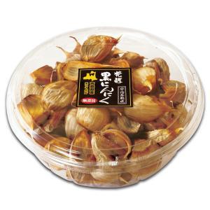 「発酵黒にんにく ファミリーパック 500g」自然共生 青森県産 発酵食品 香味野菜 shizen-kyosei