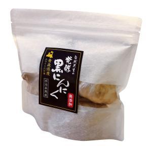 「発酵黒にんにく Lサイズ5玉 230g」 自然共生 青森県産 ポイント消化|shizen-kyosei
