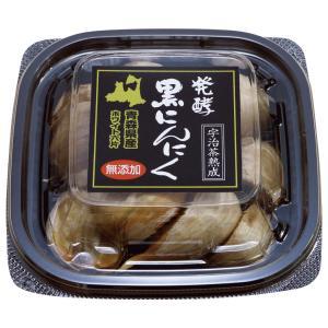 発酵黒にんにく バラ50g【初回限定】