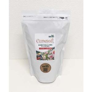 天然の微生物式土壌改良資材 「自然の恵み キュアソイル」 1L【レターパック可】|shizen-megumi