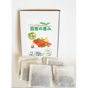 天然の微生物式土壌改良資材 「自然の恵み」 極み【ネコポス、レターパック可】|shizen-megumi