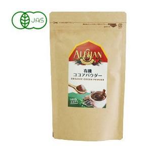 オーガニック ココアパウダー(150g) アリサン shizenkan