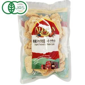 有機ジャックの豆ミート ナゲット(80g) アリサン 数量限定|shizenkan