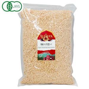 有機ジャックの豆ミート(1kg) アリサン 数量限定|shizenkan