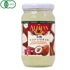 有機ココナッツオイル(300g) アリサン shizenkan