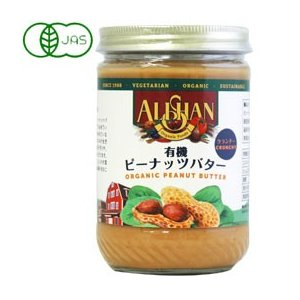 有機ピーナッツバタークランチ(454g) アリサン|shizenkan