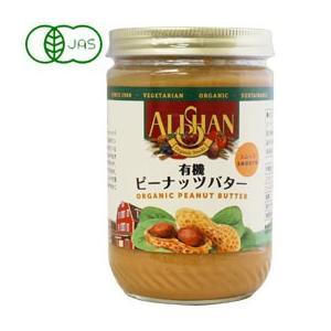 有機ピーナッツバター スムース(454g) アリサン|shizenkan