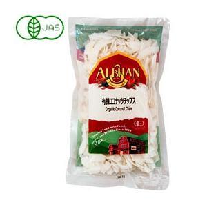 有機ココナッツチップス(100g) アリサン|shizenkan