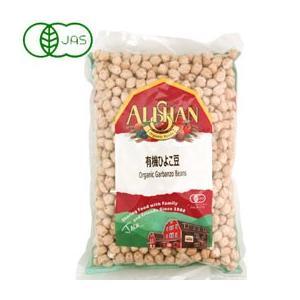 有機ひよこ豆(500g) アリサン|shizenkan