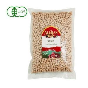有機ひよこ豆(1kg) アリサン|shizenkan