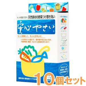 安心やさい(1g×25袋) 箱タイプ 10個セット パッケージリニューアル予定|shizenkan
