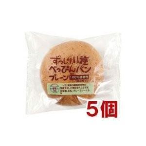 べっぴんパン プレーン(1個) 5個セット まるも|shizenkan