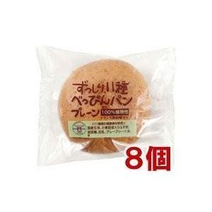 べっぴんパン プレーン(1個) 8個セット まるも|shizenkan