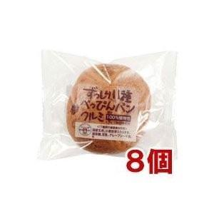 べっぴんパン クルミ(1個) 8個セット まるも|shizenkan