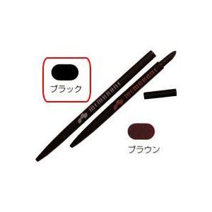 CACメンブレン アイライナーペンシル(チップ付) ブラック CAC化粧品|shizenkan