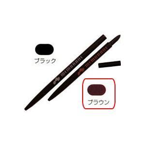 CACメンブレン アイライナーペンシル(チップ付) ブラウン CAC化粧品|shizenkan
