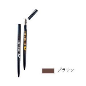 CACメンブレン アイブロウペンシル(ブラシ付) ブラウン CAC化粧品|shizenkan