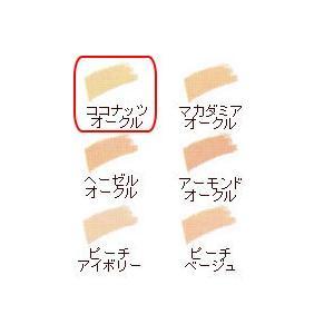 CACメンブレン パウダーファンデーション・レフィル(パフ付) ココナッツオークル CAC化粧品|shizenkan