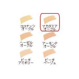 CACメンブレン パウダーファンデーション・レフィル(パフ付) マカダミアオークル CAC化粧品|shizenkan