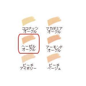 CACメンブレン パウダーファンデーション・レフィル(パフ付) ヘーゼルオークル CAC化粧品 shizenkan